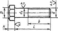 Пример: для гайки с номинальным диаметром резьбы 16 мм предусмотрен размер «под ключ» S, равный 24 мм .